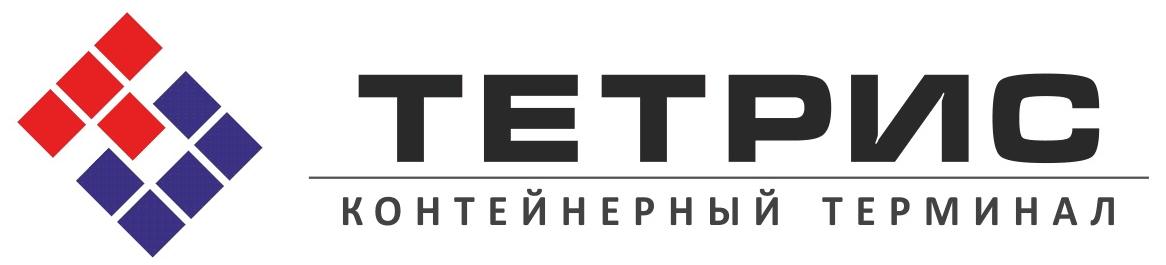 ТЕТРИС Контейнерный терминал